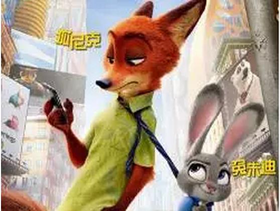 作为小型动物的兔子朱迪,从小便有成为一名警察的梦想,所有人都告诉她