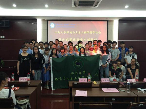 【环土学院】记环境与土木工程学院第四届英才班闭班